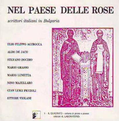 Immagine di Nel paese delle rose. Scrittori italiani in Bulgaria
